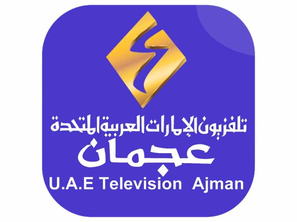 Ajman TV