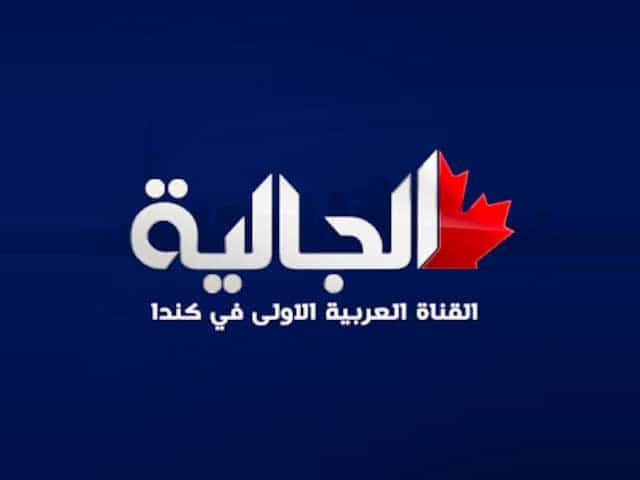 Aljaleya TV, Live Streaming from Canada