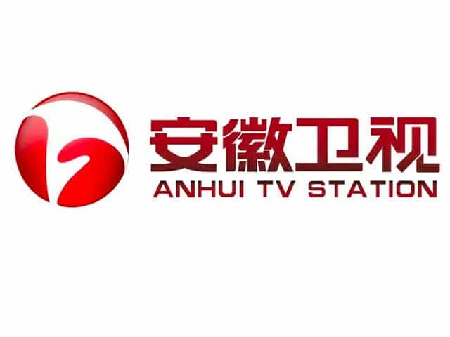 Anhui TV, Live Streaming from China