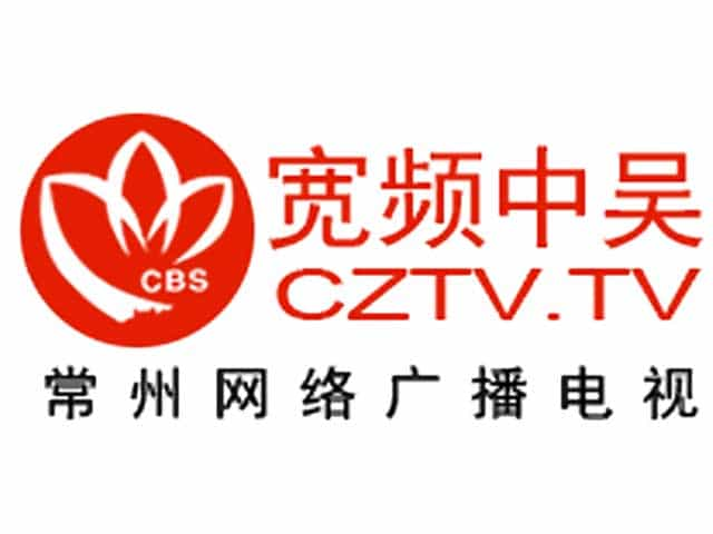 CZTV - China Télévision