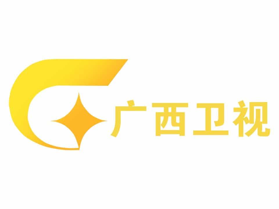 Guangxi TV 10