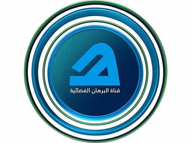 Al Burhan TV
