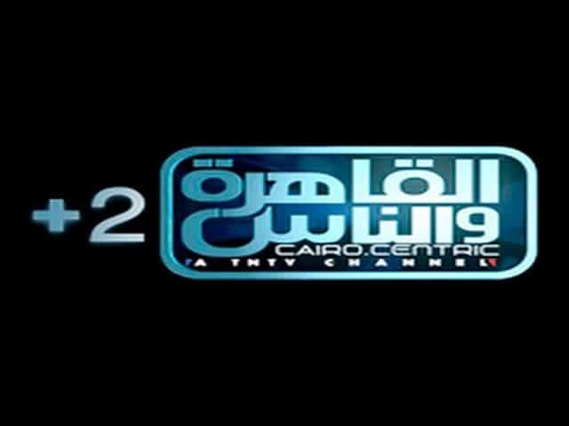 Al Kahera Wal Nas 2