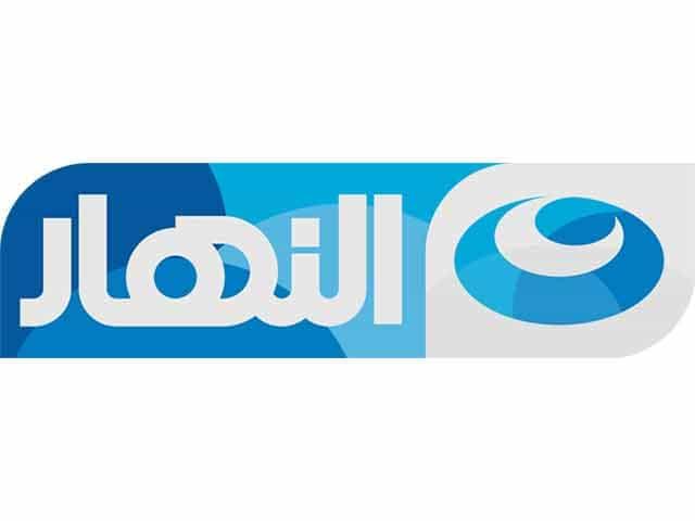 Al-Nahar TV +2