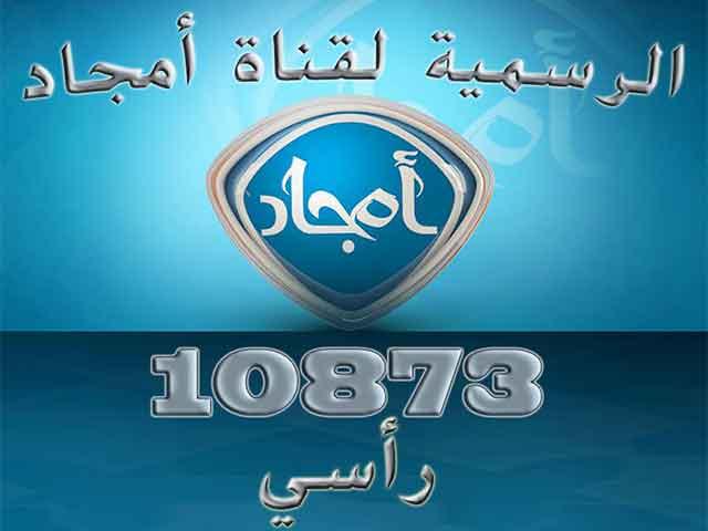 Amgad TV