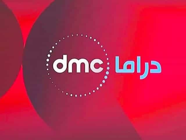 DMC Drama