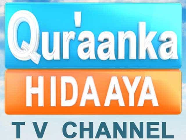 Qur'an Hidayah English
