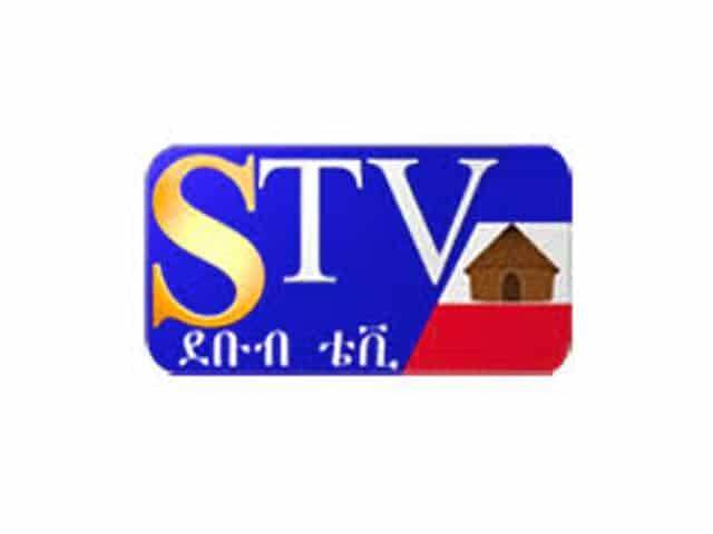South TV