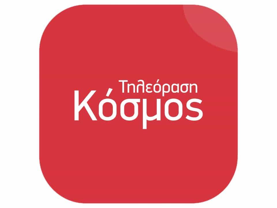 TV Kosmos
