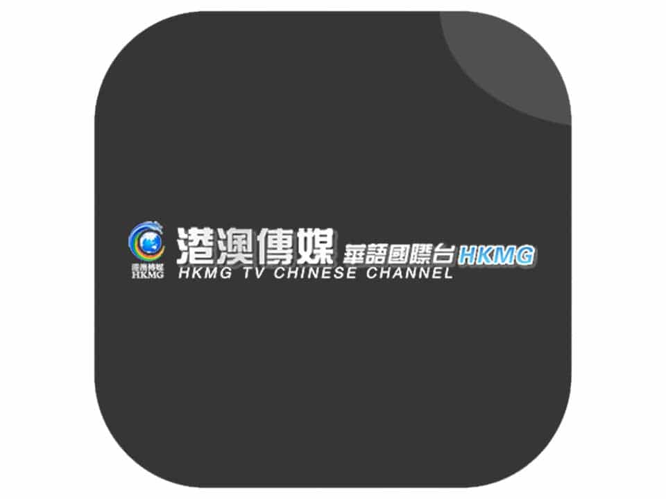 HKMG TV