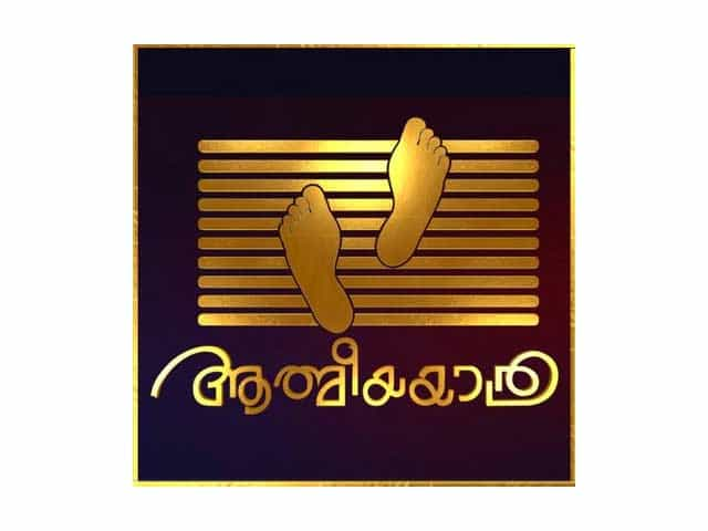 Athmeeya Yathra TV