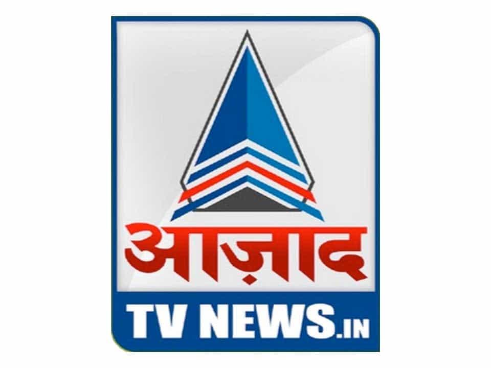 Azad TV News