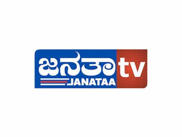 Janataa TV