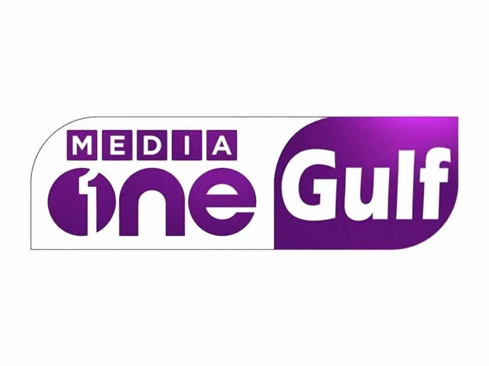 MediaOne Gulf