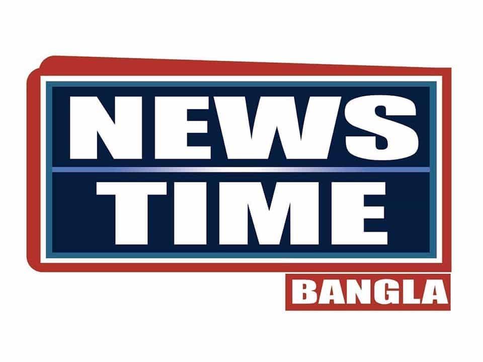 News Time TV