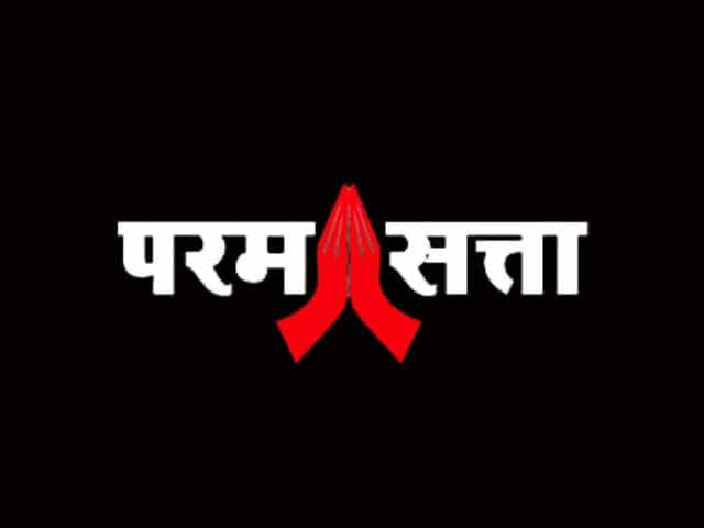 Param Satta