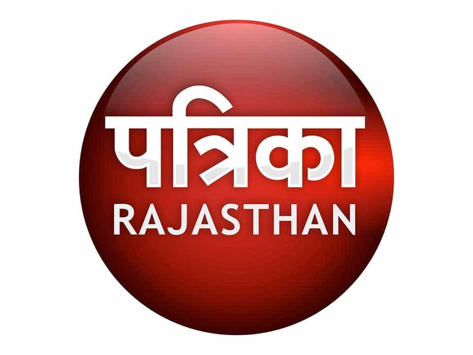 Patrika TV Raj