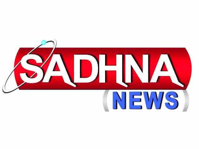 Sadhna News Bihar - Jharkhand