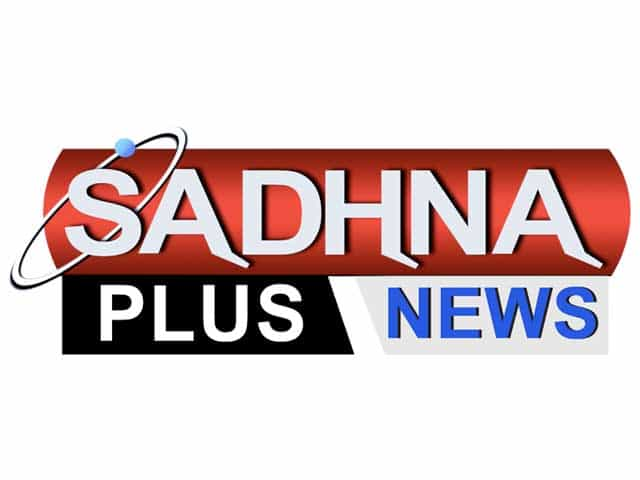 Sadhna Plus, Live Streaming from India
