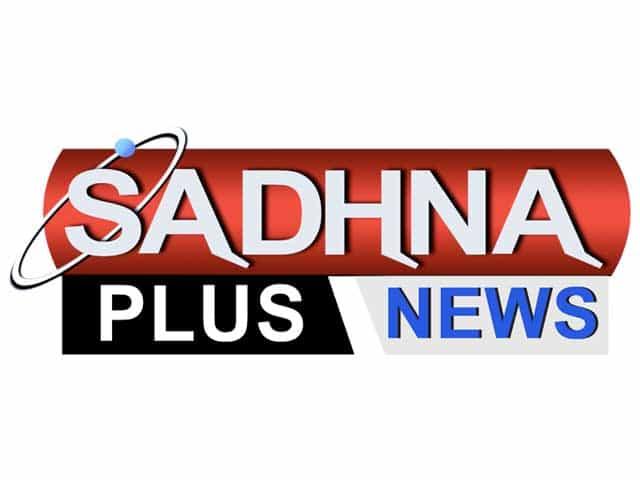 Sadhna Plus