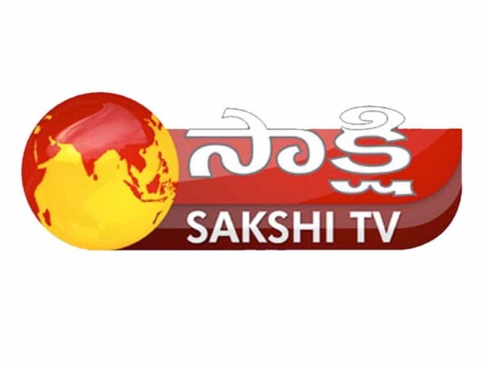 Sakshi TV