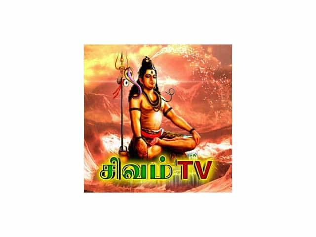 Sivam TV