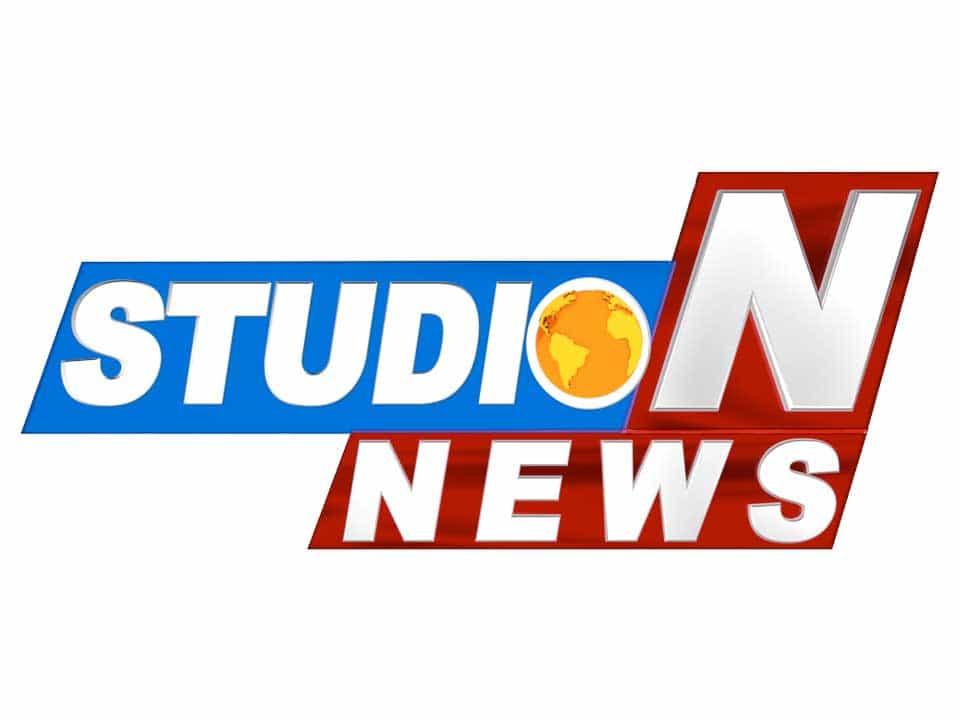 Studio N News