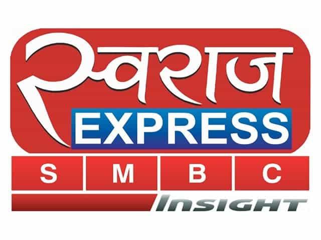 Swaraj Express SMBC