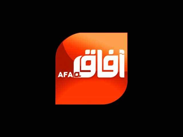 Afaq Satellite Channel