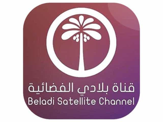 Beladi Satellite TV