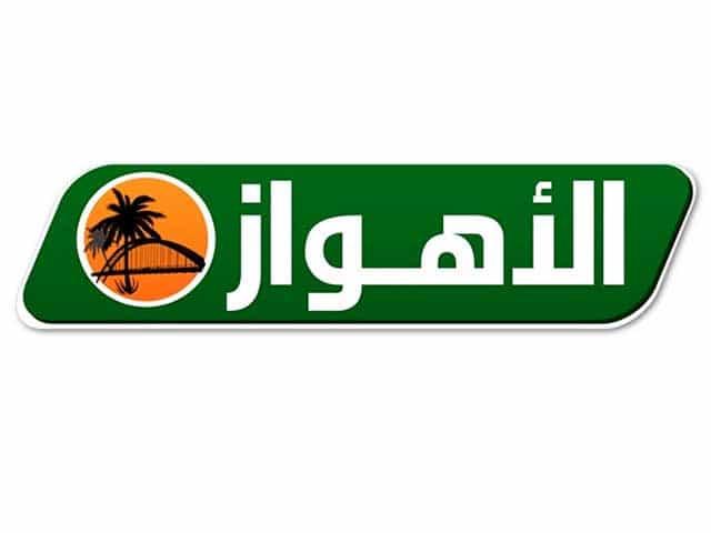 Al Ahwaz TV