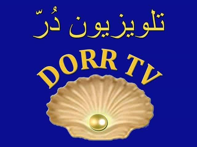 Dorr TV