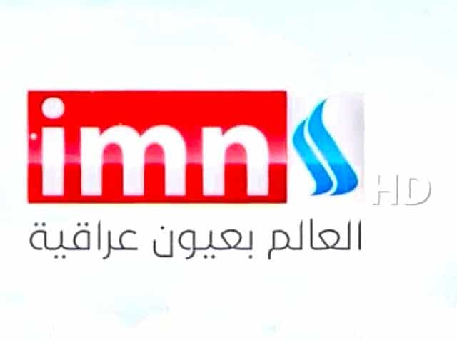 IMN TV, Live Streaming from Iran