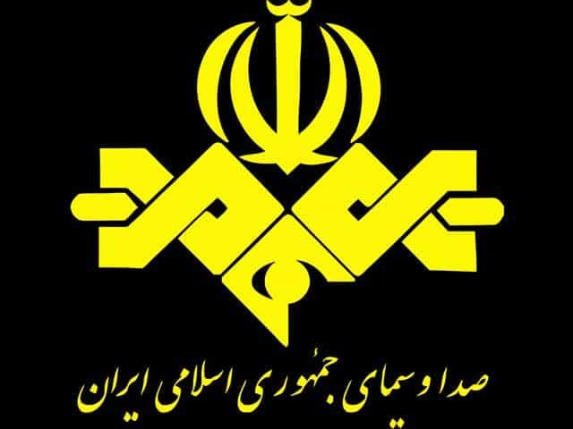 Quran TV - Iran Fernsehsender