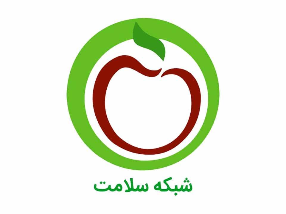 Salamat TV