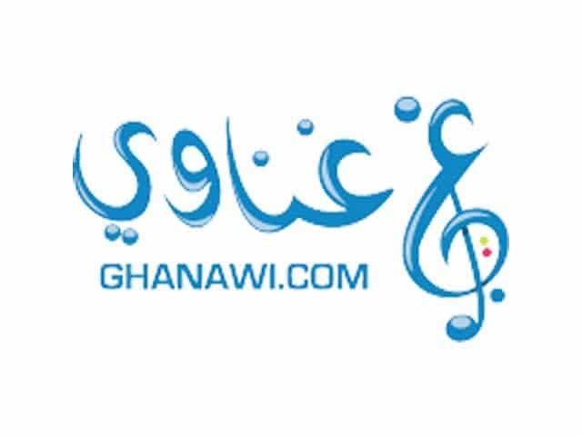 Ghanawi