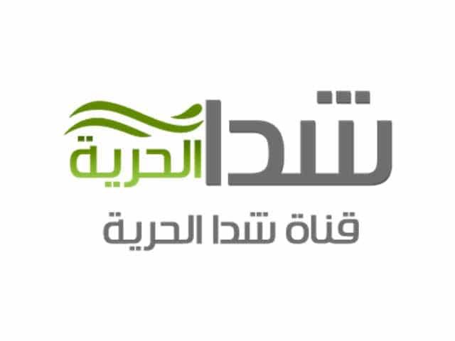 Shada TV, Live Streaming from Jordan