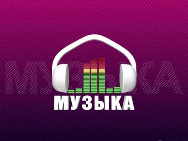 Kyrgyz Music