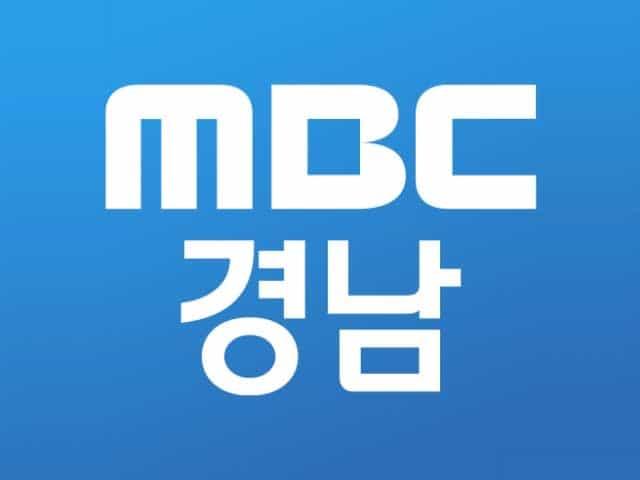 Gyeongnam MBC Jinju