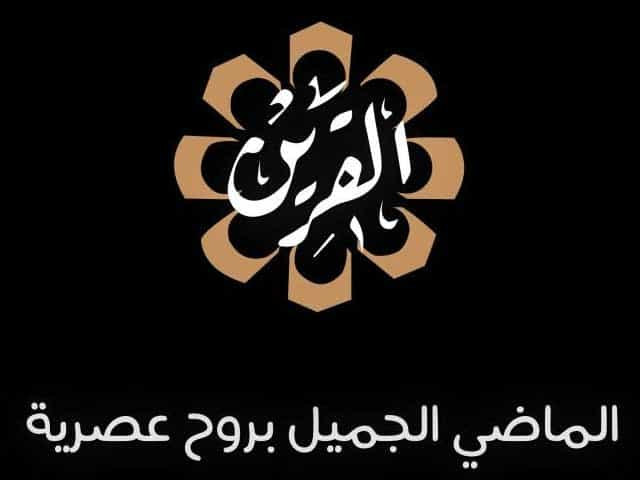 Al Qurain