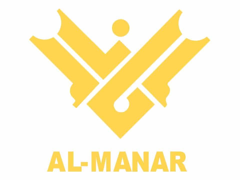 Al-Manar TV