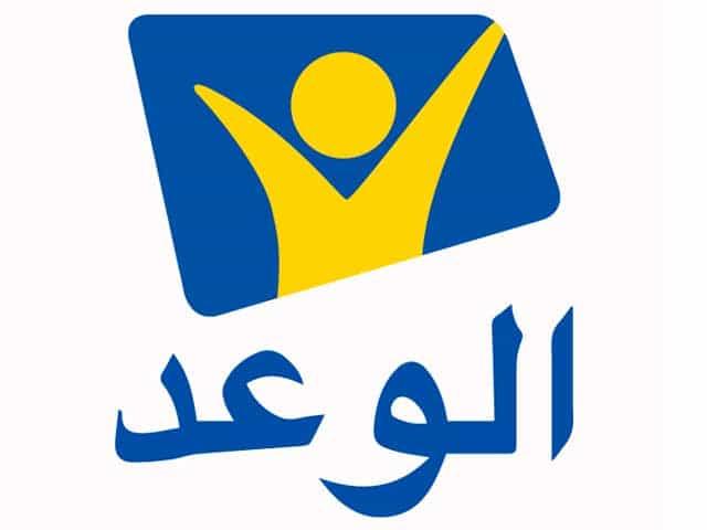 Al Waad Channel
