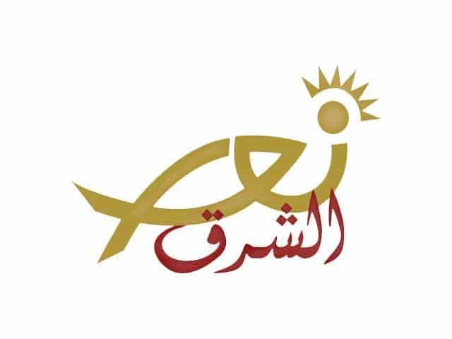 Nour Al Kalima
