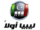 Libya Awalan