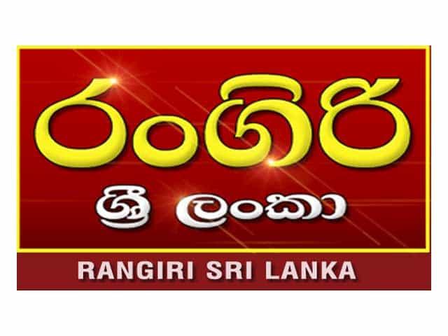 Rangiri Sri Lanka TV