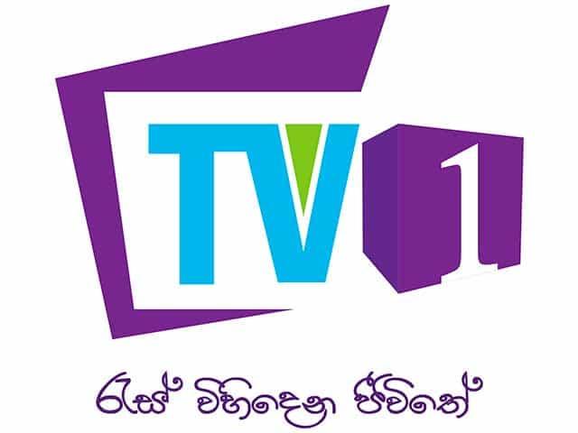 TV 1, Live Streaming from Sri Lanka