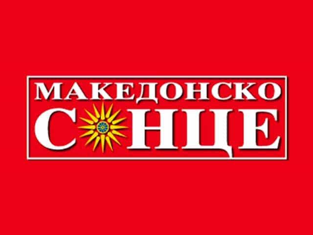 Makedonsko Sonce GA