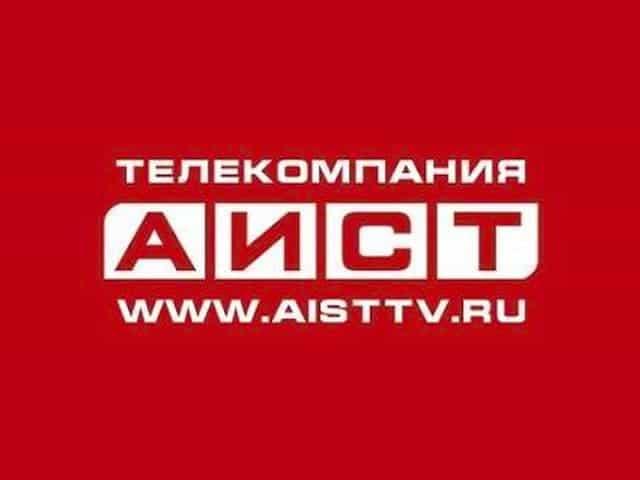 TV AIST