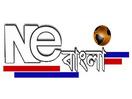 NE Bangla