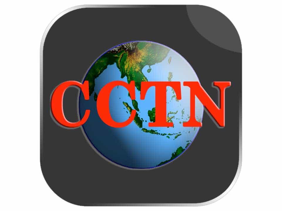 CCTN 47